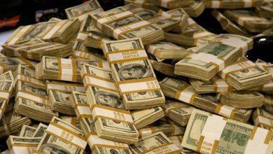 Photo of Внешний госдолг Беларуси снизился до $18,1 миллиардов