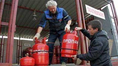 Photo of МАРТ повысил цены на сжиженный газ