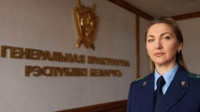 Photo of Генпрокуратура просит граждан помочь с расследованием дела о геноциде