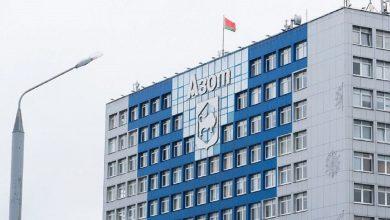 Photo of Немецкий партнер «Гродно Азота» сообщил о приостановке сотрудничества