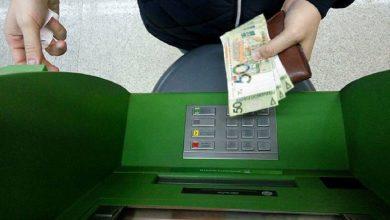 Photo of Нацбанк прокомментировал новые правила снятия наличных средств