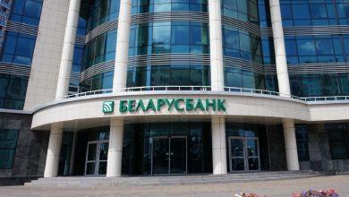 Photo of Беларусбанк снизил процентные ставки по ипотеке и потребительским кредитам