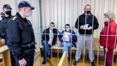 Photo of В Гомеле начался суд в отношении доверенных лиц Тихановской