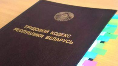 Photo of Совмин предлагает увольнять белорусов за «сутки» и участие в забастовках