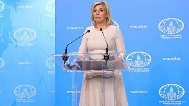 Photo of МИД России предупредило о последствиях высылки российских дипломатов из Чехии