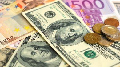 Photo of На торгах 12 апреля доллар подорожал, евро и российский рубль подешевели