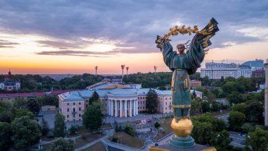 Photo of Где и как оформить вид на жительство в Украине