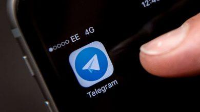 Photo of Telegram-канал «Барановичи-97%» признали экстремистским