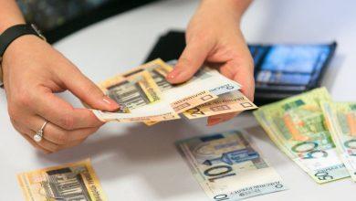 Photo of В Минтруда заявили, что задержек в выплате пенсий нет и не будет
