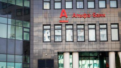 Photo of Нацбанк решил, что руководитель Альфа-Банка не соответствует профессиональным требованиям
