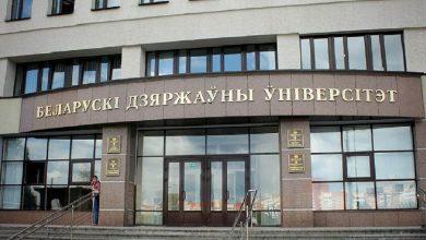 Photo of В БГУ опровергли информацию, что немецкие университеты остановили сотрудничество с вузом