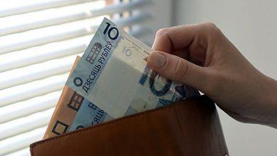 Photo of Минимальный потребительский бюджет отменяется в Беларуси с 15 ноября