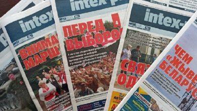 Photo of «Белорусский дом печати» отказался печатать газету Intex-press