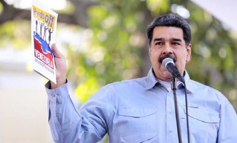 Венесуэла начнет выплачивать пособия в криптовалюте петро
