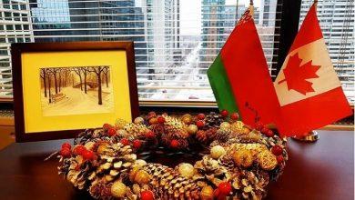 Photo of Беларусь приняла решение закрыть посольство в Канаде