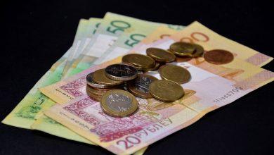 Photo of Среднемесячная зарплата в Беларуси в 2020 году составила Br1254,6