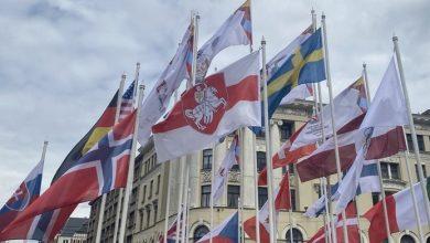 Photo of БЧБ-флаг в Риге, хоккей и не только