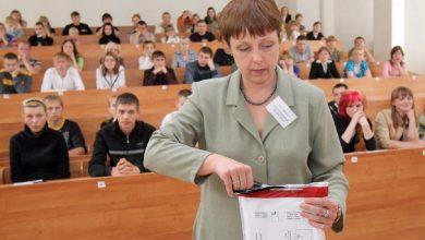 Photo of Совмин уточнил порядок организации и проведения ЦТ