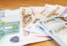 Photo of Доллар возобновил рост на торгах БВФБ 14 июня