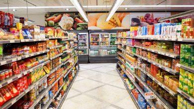 Photo of МАРТ расширил регулирование цен на социально значимые товары