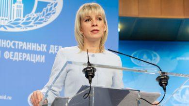 Photo of В МИД РФ осудили законопроект «О коренных народах Украины»