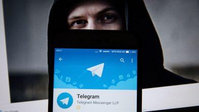 Photo of Еще два чата и канал в Telegram признаны экстремистскими
