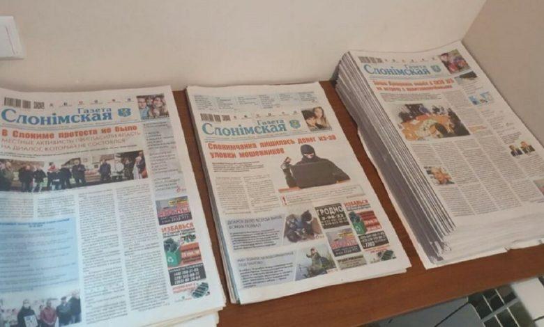 Белорусские типографии отказались печатать «Газету Слонимскую»