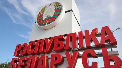 Photo of Брестская область с 1 июля вводит местный сбор за пересечение границы
