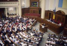 Photo of Украинские парламентарии выступили за разрыв дипломатических отношений с Беларусью