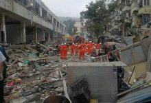 Photo of В Китае при взрыве газа погибли 12 человек