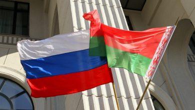 Photo of VIII Форум регионов Беларуси и России начал работу 29 июня