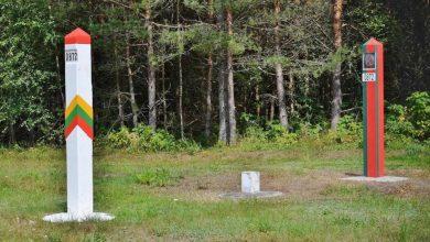 Photo of В Госпогранкомитете отреагировали на заявления Литвы о нелегалах