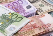 Photo of Доллар, евро и российский рубль подорожали на торгах 16 июня