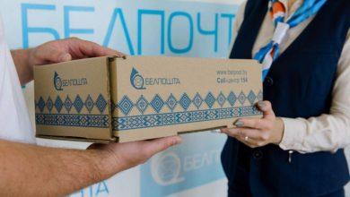 Photo of «Белпочта»: со всех коммерческих посылок в ЕС будет взиматься НДС
