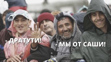Photo of Миграционный кризис в Литве — белорусский ответ на санкции?