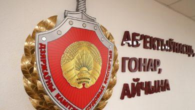 Photo of В Беларуси скорректировали законы по вопросам судебно-экспертной деятельности