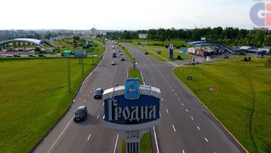 Photo of В Гродно сделали бесплатным проезд в День освобождения города