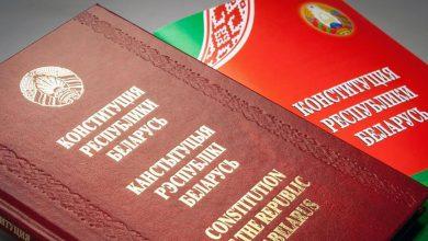 Photo of Лукашенко назвал проект новой Конституции концептом будущего страны