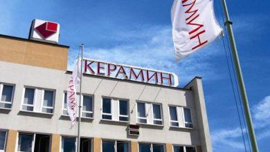 Photo of Новое руководство появится на «Керамине» и в БНК