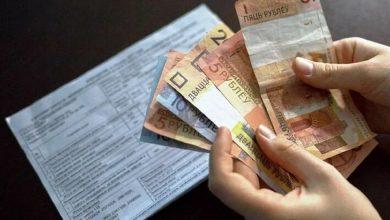 Photo of В Беларуси с 1 сентября меняются тарифы ЖКУ и суммы в жировках