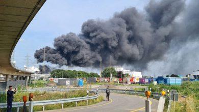 Photo of Взрыв произошел на химзаводе в немецком Леверкузене