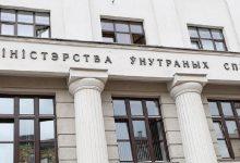 Photo of В Беларуси внутренние войска и органы внутренних дел проводят плановые учения