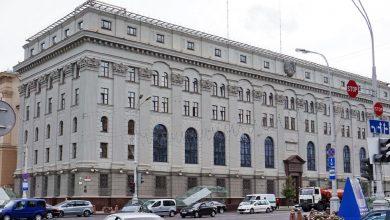 Photo of Нацбанк РБ с 9 июля меняет порядок установления официальных курсов белорусского рубля