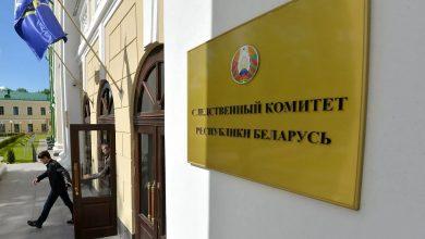 Photo of Следственный комитет подтвердил задержание главного редактора издания «Наша Нiва»