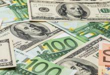 Photo of На торгах 26 июля доллар и евро подорожали, российский рубль подешевел