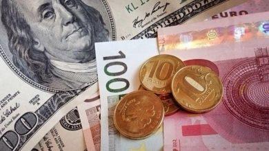 Photo of На торгах 2 июля доллар и евро подорожали, российский рубль подешевел