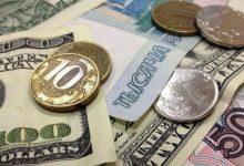 Photo of На торгах 23 июля доллар, евро и российский рубль подешевели