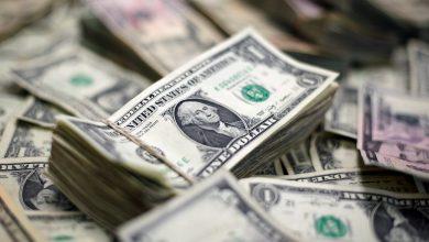 Photo of На торгах 19 июля доллар подорожал, евро и российский рубль подешевели
