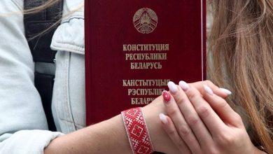 Photo of Минский горизонт: как хочет изменить Конституцию белорусская власть