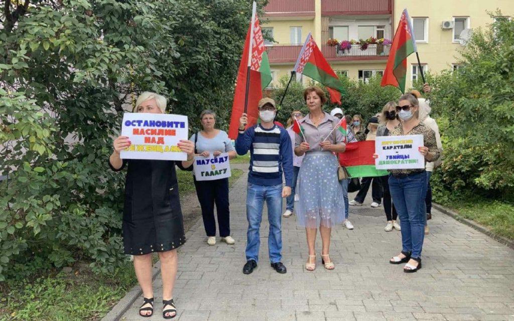 Акция протеста состоялась напротив посольства Литвы в Беларуси